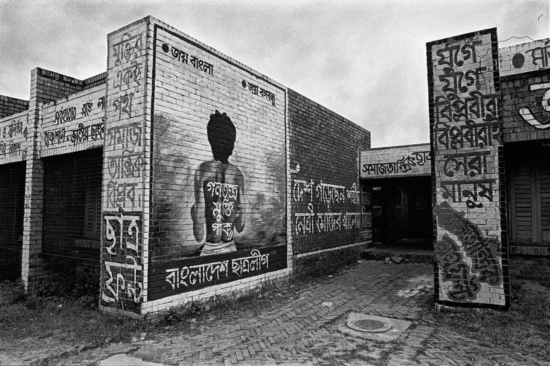 Mural of Noor Hossain in Jahangirnagar University Campus